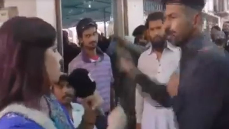 Pakistani Guard Slaps Female Reporter On Live Television (Video)