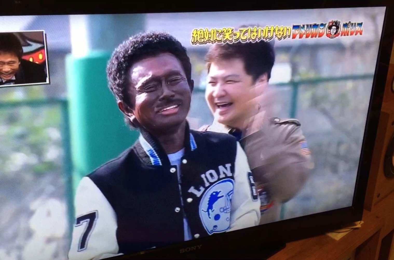 Japanese TV show's 'Eddie Murphy' blackface skit slammed (Watch)