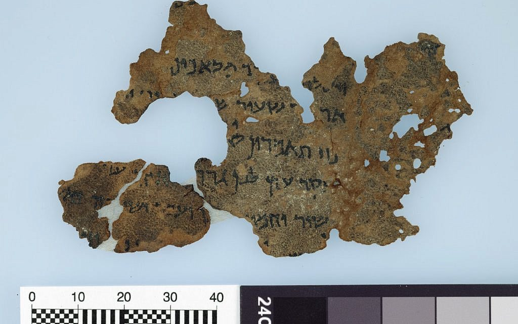 Dead Sea Scrolls fake, will no longer be displayed