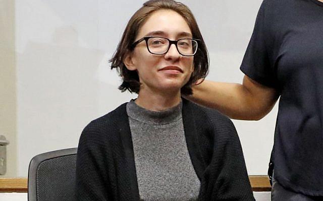 Lara Alqasem: appeal of an American student