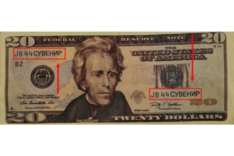 Fake US bills circulating in Charlottetown (Reports)