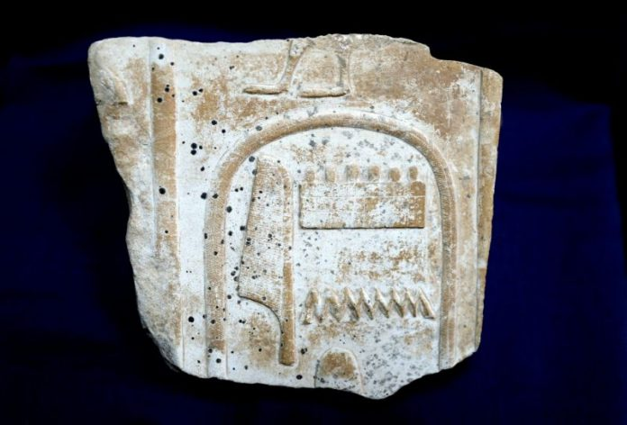 Egyptian artefact returned after being smuggled to London, Report