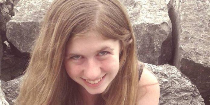 Jayme Closs to get $25000 reward money after saving herself, Report
