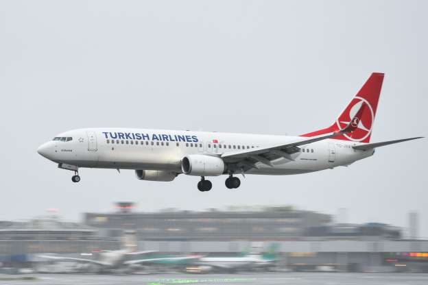 Turkish Airlines turbulence terrified passengers (Reports)