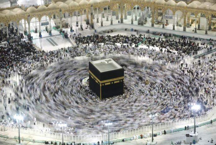 Coronavirus halts pilgrimages to Mecca, Report