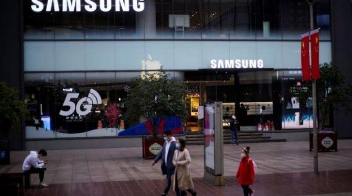 Samsung erects $220 mln R&D center in Vietnam, Report