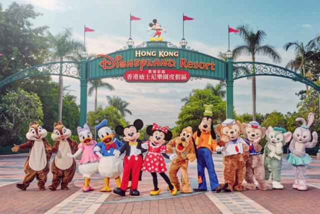 Report: Hong Kong Disneyland is closing again, of course